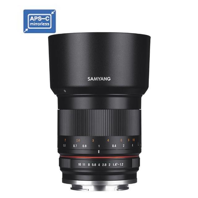 【韓國SAMYANG】50mm F1.2 APS-C 微單眼手動鏡頭(公司貨 Sony-E接環)