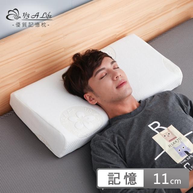 【1/3 A LIFE】天絲-恆溫科技側睡天王枕-1入(抗菌/模塑/釋壓)