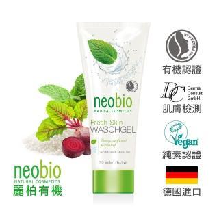 【麗柏有機 neobio】深層淨透潔顏凝露 薄荷+海鹽(100ml)