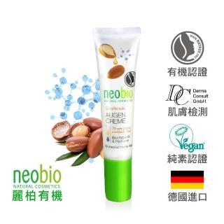 【麗柏有機 neobio】逆齡抗皺緊緻眼霜 摩洛哥堅果油+玻尿酸(15ml)