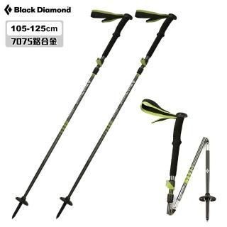 【Black Diamond】Distance Plus Flz 環形滑扣登山杖112211/105-125cm(健行爬山、鋁合金7075、單快扣)