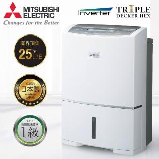 【MITSUBISHI 三菱】日本原裝 25L能效一級智慧變頻高效節能清淨除濕機(MJ-EV250HM-TW)