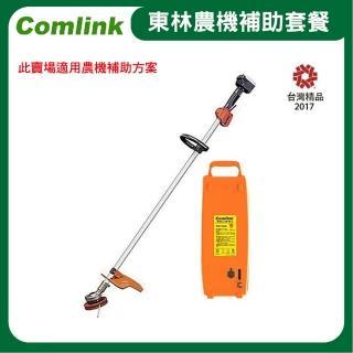 【東林】BLDC 割草機 除草機 園藝用 CK-200-7218 單截式  配17.4AH電池+充電器