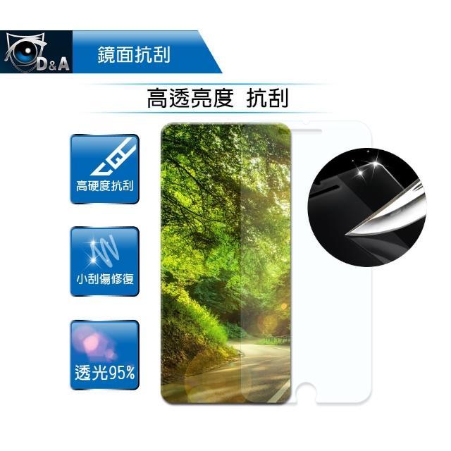 【D&A】Samsung Galaxy A8+ / 2018版6吋日本原膜HC螢幕保護貼(鏡面抗刮)