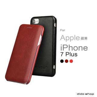 【Didoshop】iPhone7 Plus/8 Plus通用 5.5吋 手機皮套 掀蓋式手機殼 商務系列(FS018)