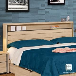 【Hampton 漢汀堡】艾布納系列5尺被櫥式床頭箱(床頭/床頭箱/雙人床頭箱)