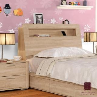 【Hampton 漢汀堡】吉柏森系列3.5尺被櫥式床頭箱(床頭/床頭箱/單人床頭箱/附插座)