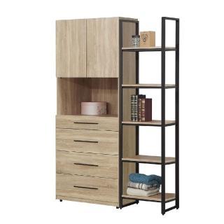 【AT HOME】現代簡約4.9尺兩件組合衣櫃(四抽+開放書櫃/哈佛)