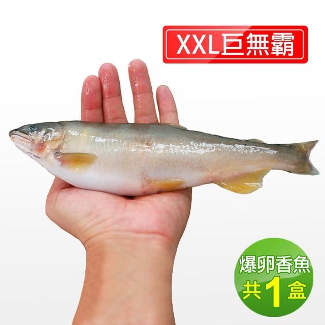 【優鮮配】宜蘭特選卵香魚5尾(約200g/尾)