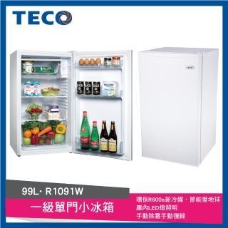 【TECO 東元】送感應酒精消毒機★99公升 一級能效單門小冰箱(R1091W)
