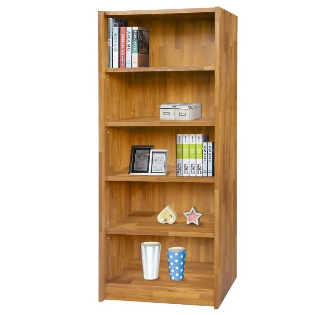 【Bernice】卡奇2.6尺開放式書櫃/收納櫃