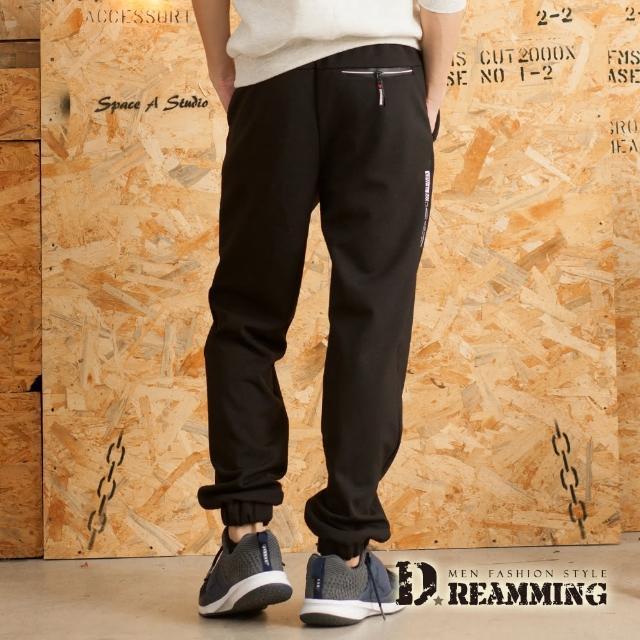 【Dreamming】獨家款彈力太空棉縮口休閒運動長褲(黑色)