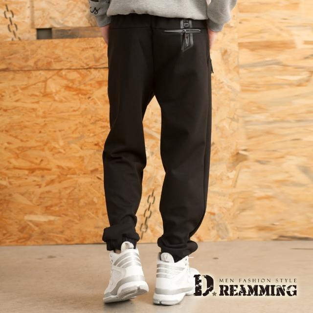 【Dreamming】優選質感彈力太空棉縮口休閒運動長褲(黑色)