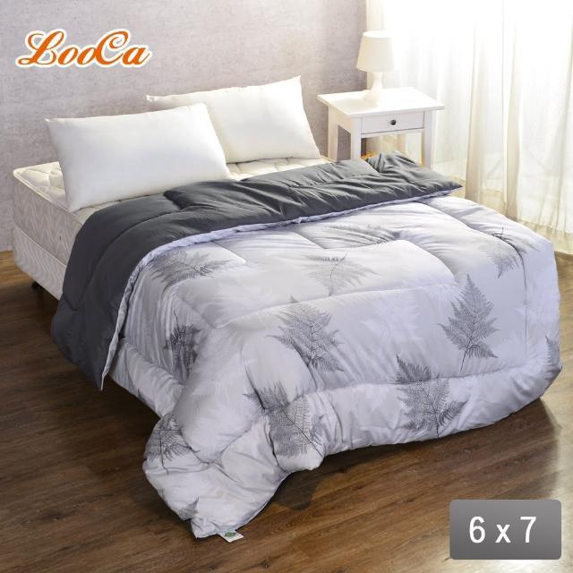【LooCa】法國防蹣防蚊技術雙面時尚羊毛冬被1入(Greenfirst系列)/
