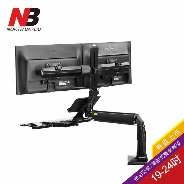 【NB】19~24吋桌上型气压式液晶萤幕架(FC24-2A)
