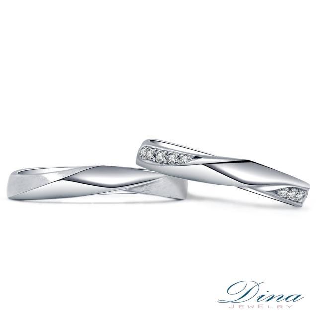 【DINA 蒂娜珠寶】愛之心 鑽石結婚對戒(結婚美鑽對戒 系列)
