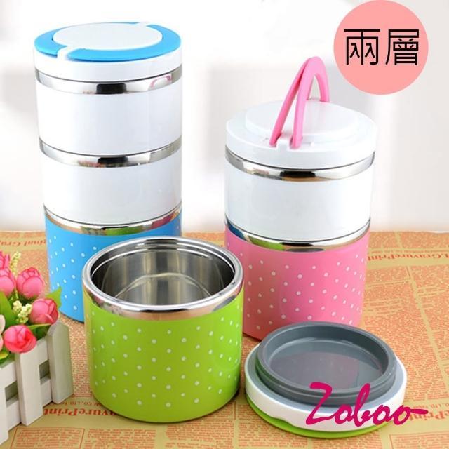 【ZOBOO】可愛粉嫩圓點2層不鏽鋼便當盒(F1119)
