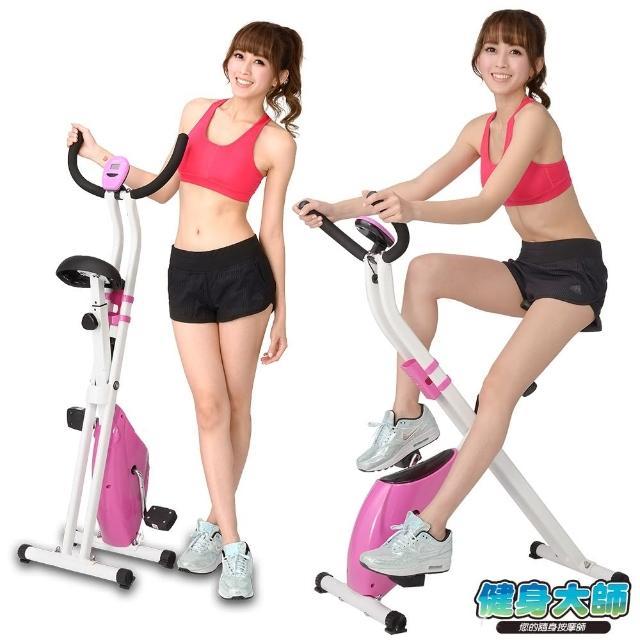 【健身大師】窈窕版無段變速織帶健身車-PINK
