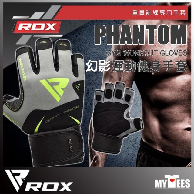 【英國首席品牌RDX】幻影運動健身手套 PHANTOM GYM WORKOUT GOVES(重量訓練手套 重訓 健身)