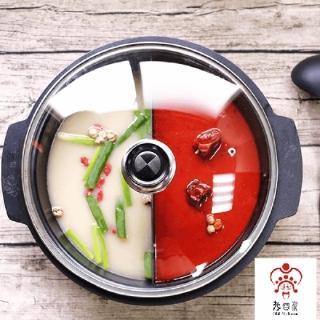 【老四川】雙味鴛鴦湯底(養生湯1000g+麻辣鴨血豆腐湯1400g)