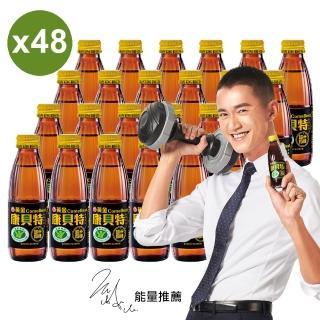 【葡萄王】黃金康貝特24入X2箱共48入(榮獲國家抗疲勞健康食品認證)