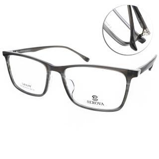 【SEROVA 光學眼鏡】簡約美學休閒方框(灰#SL172 C03)