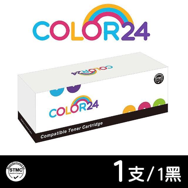 【Color24】for HP 黑色 CE278A/78A 相容碳粉匣(適用 LaserJet M1536dnf/P1606dn/P1566)
