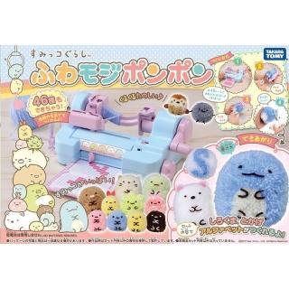【TAKARA TOMY】角落小夥伴 毛球玩偶製作機(女孩 手作)