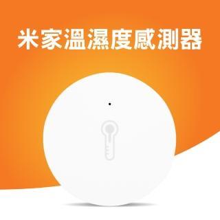 【小米】米家溫濕度感測器