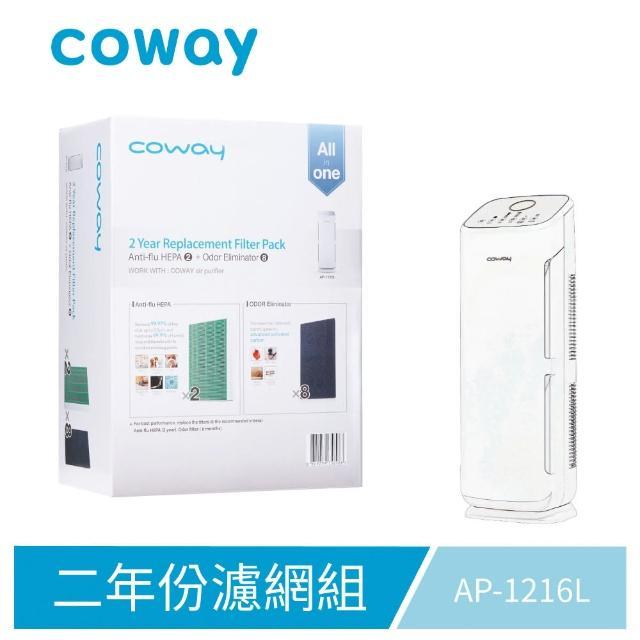 【Coway】空氣清淨機二年份濾網(綠淨力直立式 AP-1216L)