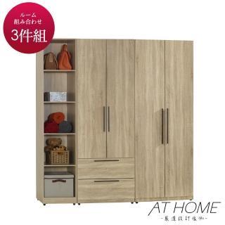 【AT HOME】現代簡約6尺梧桐三件組合衣櫃-二抽+雙吊+五格(180x54x197cm)