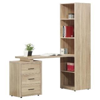 【AT HOME】現代簡約4尺L型梧桐三抽組合書桌櫃(120x55x197cm)