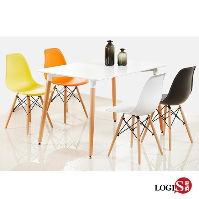 【LOGIS】LOGIS邏爵- 摩登伊姆斯餐椅 /工作椅/休閒椅/書桌椅/北歐風
