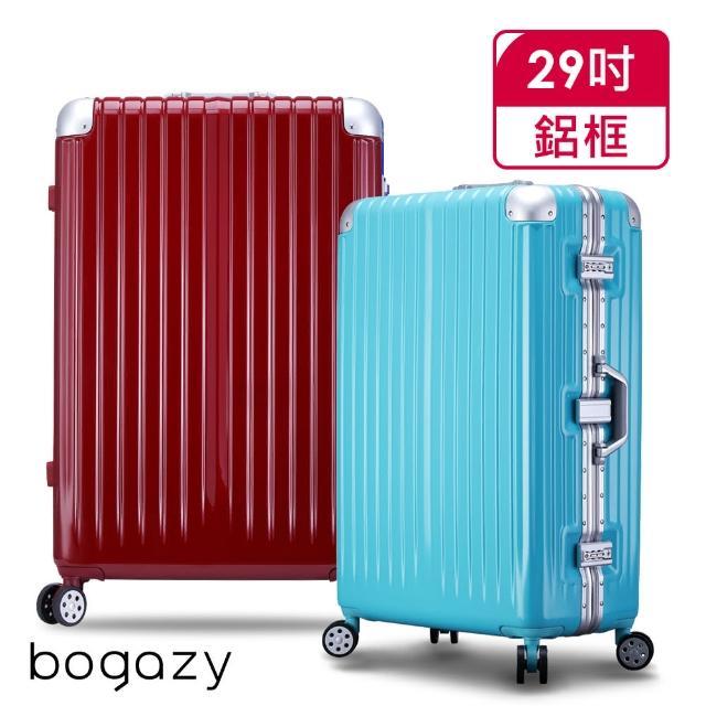 【Bogazy】光燦風華29吋PC鋁框鏡面行李箱(多色任選/出清特賣)