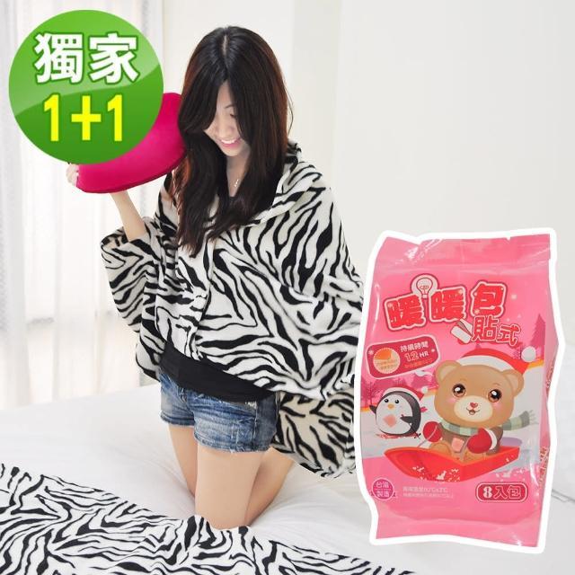 【台灣製造】大眼熊長效12H 貼式暖暖包(40片入)