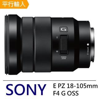 【SONY 索尼】E PZ 18-105mm F4 G OSS 標準變焦鏡頭(平輸)