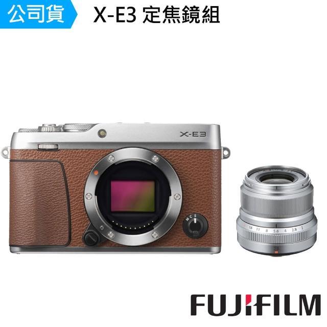 【FUJIFILM 富士】X-E3+23mm 定焦鏡組--公司貨
