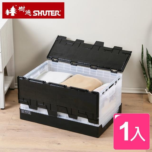 【SHUTER 樹德】栗林掀蓋摺疊物流箱(1入組)