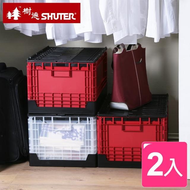 【SHUTER 樹德】栗林掀蓋摺疊物流箱(2入組)