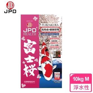 【JPD】日本高級錦鯉飼料-赤富士_強效色揚(10kg-M)