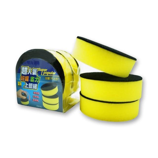 【洗車俱樂部】超人氣黏扣式高密度海綿 配合省力工學握把 J3305(洗車 上蠟 拋光 清潔)