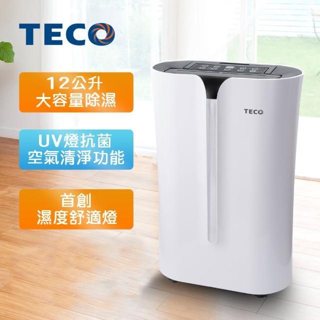【TECO東元】12升除濕清淨機(MD2408W)