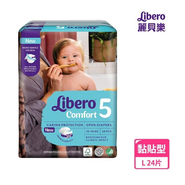 【麗貝樂】嬰兒紙尿褲5號(L 24片)