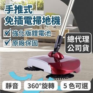 【媽媽咪呀】手推式免插電掃地機_美型鏡面款(寶石紅)