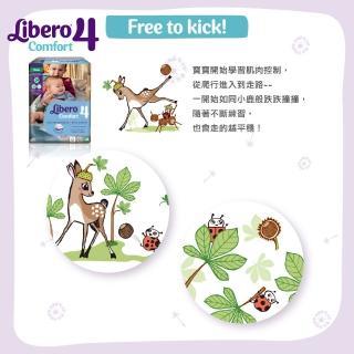 【麗貝樂】嬰兒尿布/紙尿褲4號(M 26片x8包/箱購)