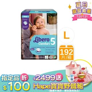 【箱購-【麗貝樂】】嬰兒紙尿褲5號(L 24片x8包)