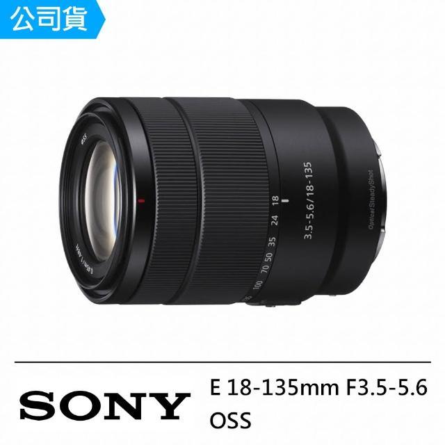 【SONY 索尼】E 18-135mm F3.5-5.6 OSS(公司貨)
