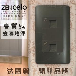【SCHNEIDER】法國Schneider ZENcelo系列 埋入式資訊網路/ 電話插座_霧青金屬色