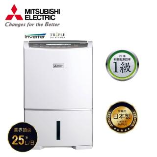 【MITSUBISHI 三菱】MJ-EV250HM   25L智慧變頻高效節能除濕機-新制1級能效(公司貨)
