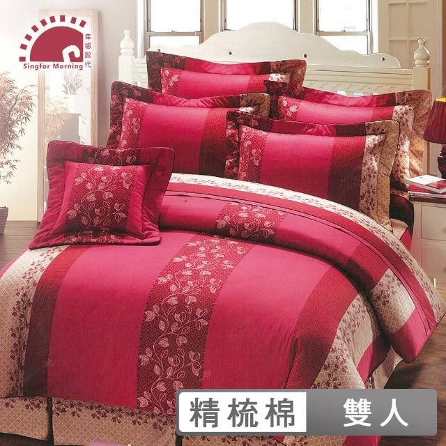 【幸福晨光】台灣製100%精梳棉雙人六件式床罩組- 落英舞曲